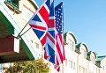 Англо-американская школа в Москве