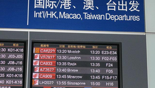 Вкитайском Тяньцзине отменены минимум 26 рейсов из-за сильного смога