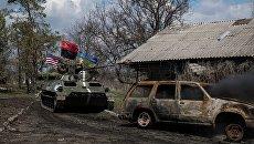 Танк ВСУ с флагами Украины, США и Правого сектора возле Широкино, Украина. Архивное фото