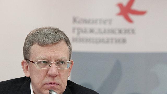 Регионы Российской Федерации оценят поуровню безопасности ведения бизнеса
