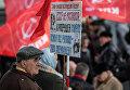 Митинг во Владивостоке, посвященный 96-летию Великой Октябрьской революции 1917 года