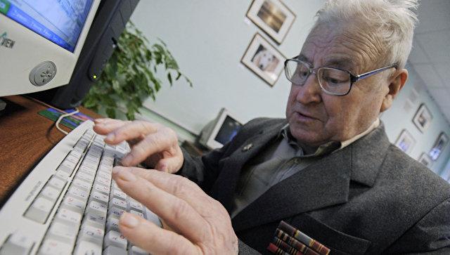 Будут ли пересчитывать пенсии по новому закону с 2015 года