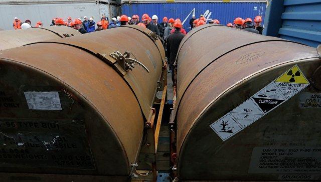 Бочки с ураном. Архивное фото