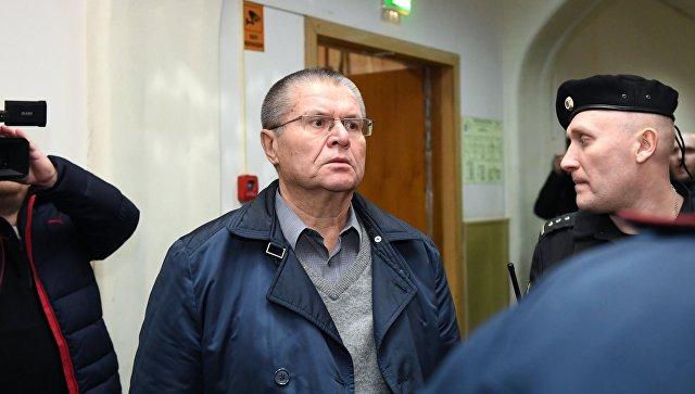 Показания против экс-министра Улюкаева дали его подчиненные