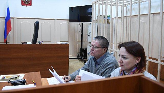 Бывший министр экономического развития РФ Алексей Улюкаев в Басманном суде города Москвы. 10 января 2017