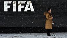 Журналистка у здания штаб-квартиры Международной федерации футбола (ФИФА) в Цюрихе, Швейцария. 10 января 2017