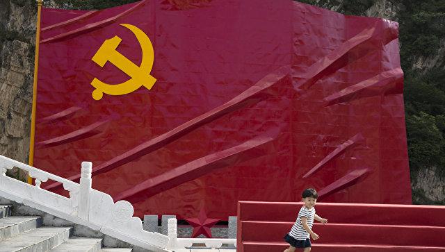 Ребенок на фоне флага Коммунистической партии Китая. Архивное фото