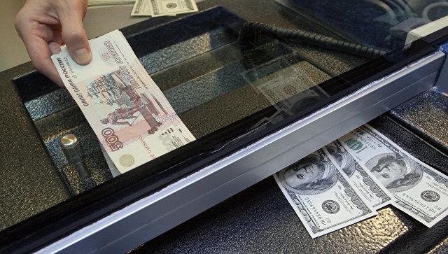 В пункте обмены валюты. Архивное фото