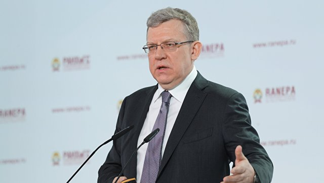 ВВП РФ вырастет в 2019, если вгосударстве провести структурные реформы