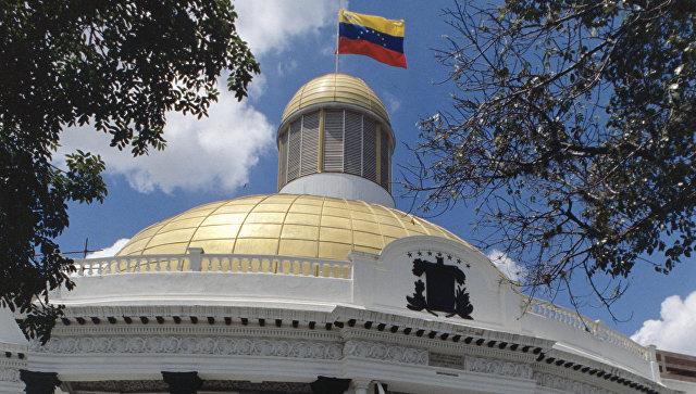 В Венесуэле в обращение выпущены новые деньги