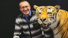Михаил Пальцын, один из авторов идеи воскрешения тигров Каспия
