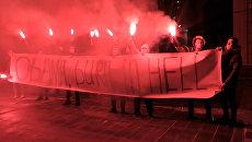 Обама, гори в аду – акция протеста у американского посольства в Москве