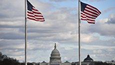 Вид на Капитолий в Вашингтоне. Архивное фото