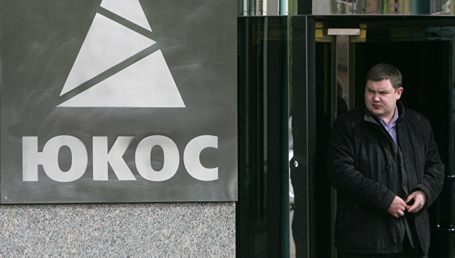 РФ продолжит отстаивать свои интересы вделе ЮКОСа— пресс-секретарь главы российского государства