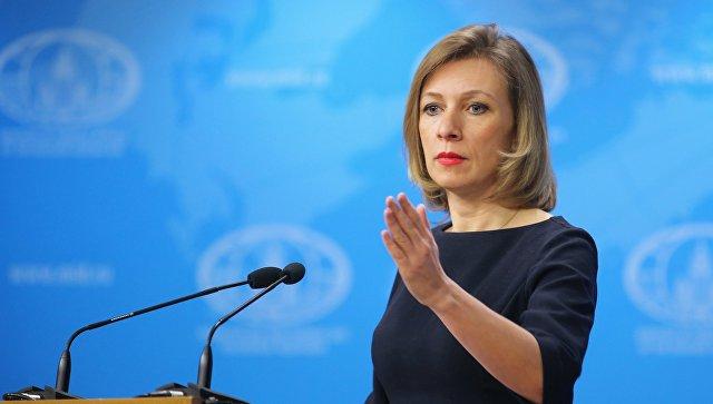 Захарова поведала оботношении США кООН