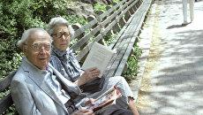 Пенсионеры в Центральном парке. Нью-Йорк, США