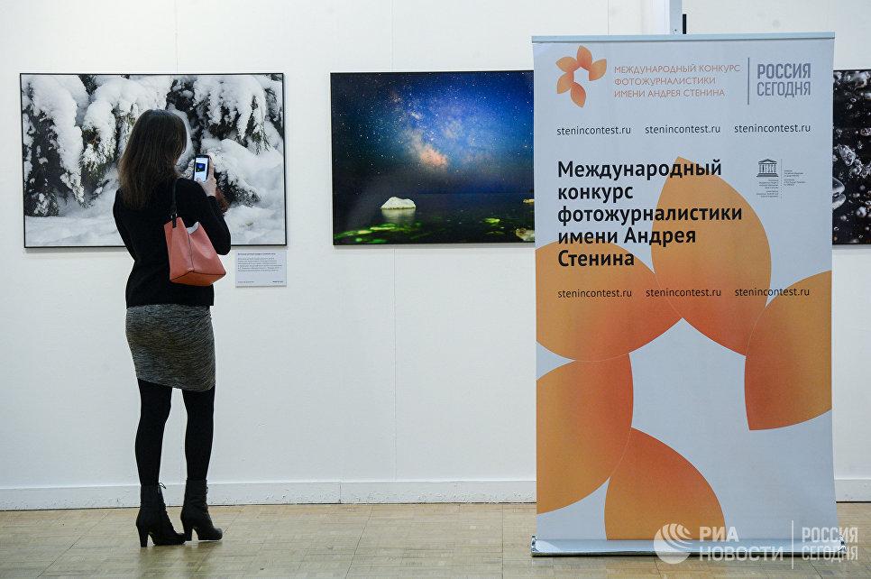 IV фестиваль Первозданная Россия