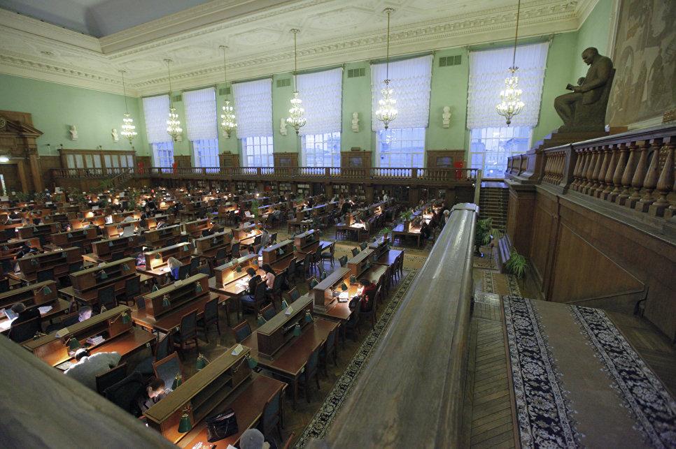 Российская государственная библиотека РИА Новости  Российская государственная библиотека