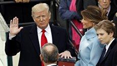 Presidente Donald Trump durante il giuramento.  20 gennaio 2017