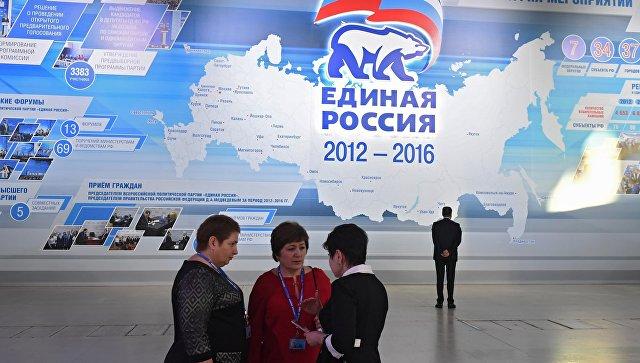 ЕР после съезда приступит к запуску политплатформ во всех регионах