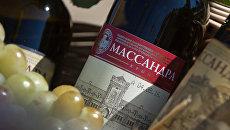 Продукция винодельческого завода Массандра. Архивное фото