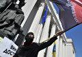 """Активист """"Правого сектора"""" у здания Рады в Киеве, Украина"""
