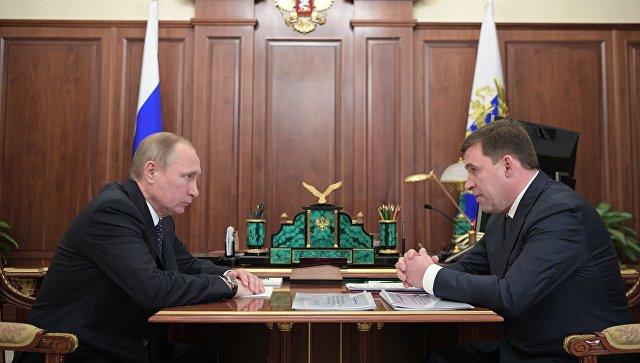 Куйвашев пообещал Путину к 1 июня сделать дорогу в село Серебрянку