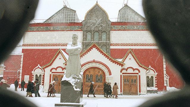 Здание Государственной Третьяковской галереи в Москве