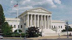 Верховный суд США в Вашингтоне. Архивное фото