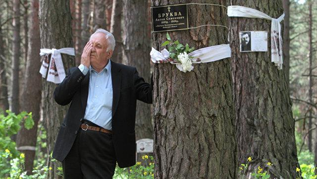 Мемориальные мероприятия в заповеднике Быковнянские могилы