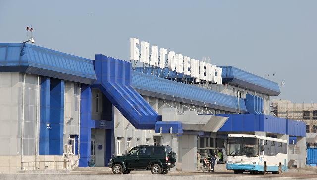 Аэропорт Благовещенска. Архивное фото