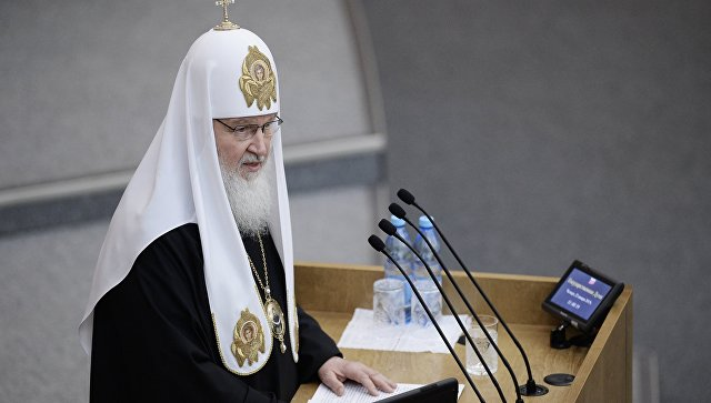 Выступление патриарха Кирилла в Госдуме. Архивное фото
