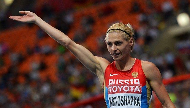 Сборная Российской Федерации лишилась «серебра» ОИ-2012 вженской эстафете 4х100