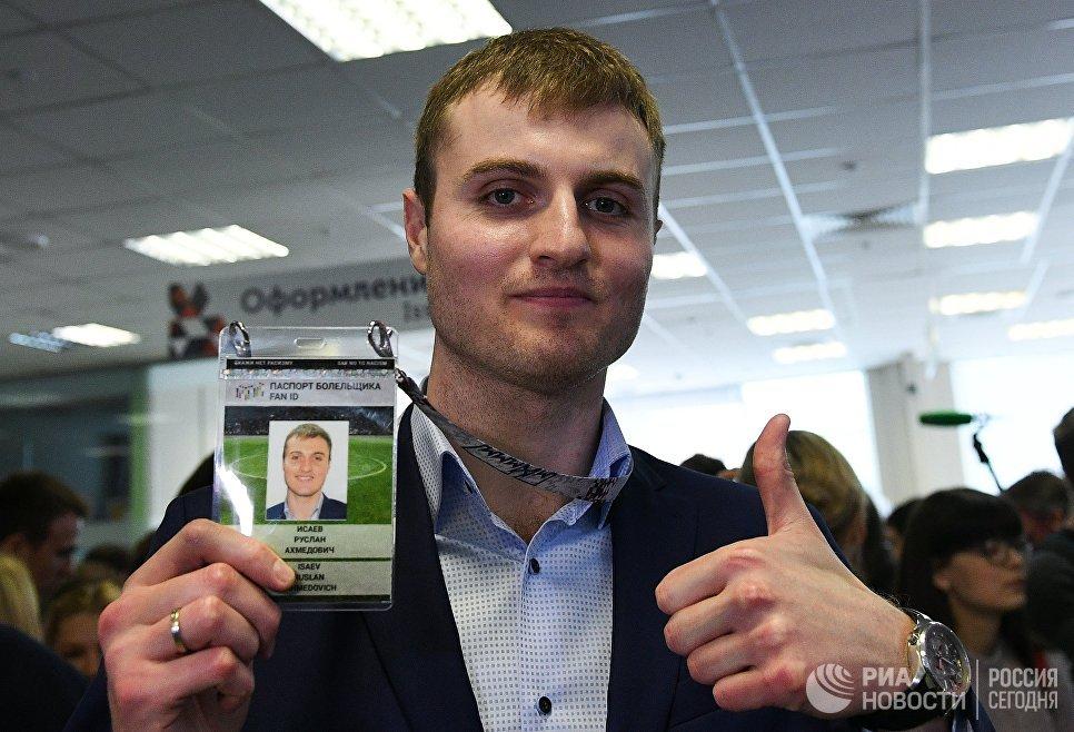 Футбольный болельщик Руслан Исаев после выдачи паспорта болельщиков Кубка конфедераций FIFA 2017