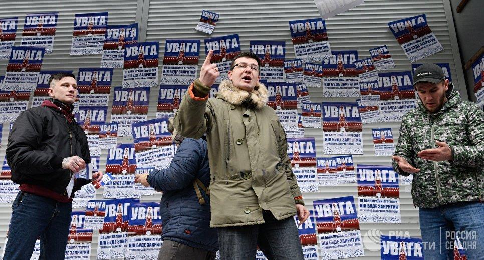 Представители радикальной националистической организации Национальный корпус, созданный на базе батальона Азов во время акции протеста у филиала Сбербанка России в Киеве
