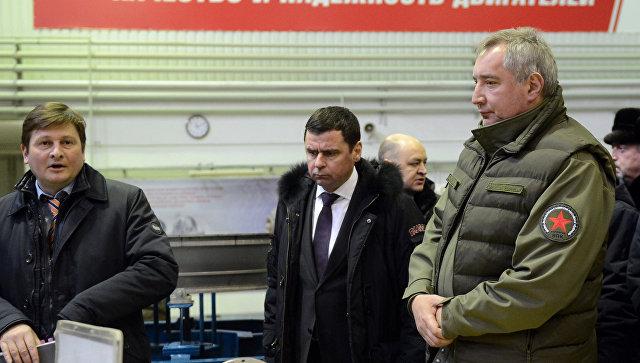 Дмитрий Рогозин возглавил Авиационную коллегию