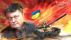 Украина в кольце фронтов