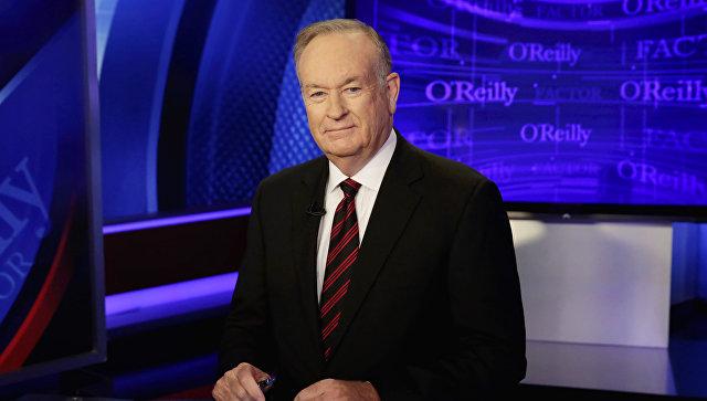 Телеведущий канала Fox News Билл О'Рейли