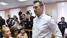 Алексей Навальный с супругой Юлией в Ленинском районном суде Кирова перед оглашением приговора по делу Кировлеса