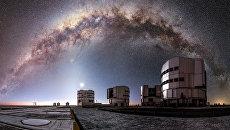 Дуга Млечного Пути сфотографированная в Чили