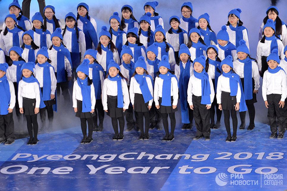 Церемония Год до Олимпийских игр 2018