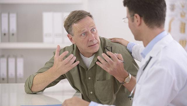 Гей на приеме у доктора онлайн