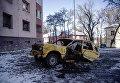 Автомобиль, поврежденный в результате обстрелов, в Киевском районе Донецка