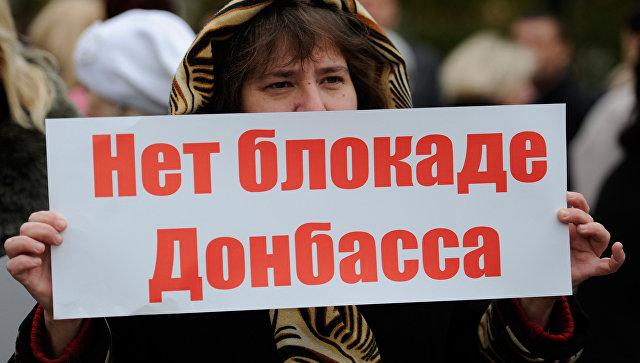 Украина хочет вернуть Донбасс дипломатическим путем— Порошенко
