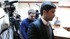 Сын вице-президента Лукойла Руслан Шамсуаров в зале заседаний Мосгорсуда. 15 февраля 2017