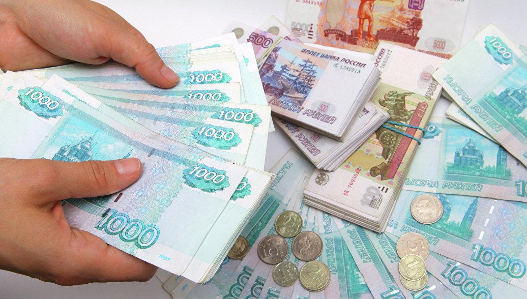 культуры какие финансовые компании россии дают микрозаймы гражданам украины мира