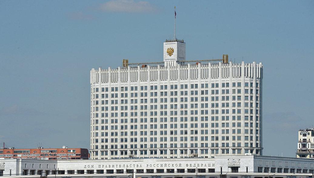 Кабмин РФ поручил оказать содействие переселению специалистов из-за рубежа