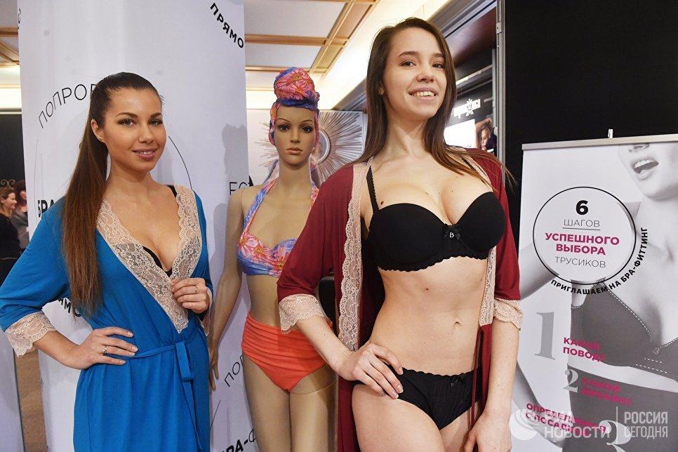 Модели на Международной выставке нижнего белья и купальников Lingerie Show-Forum - 2017