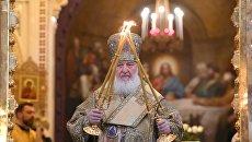 Патриарх Московский и всея Руси Кирилл во время божественной литургии в храме Христа Спасителя в Москве.
