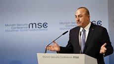 Глава МИД Турции Мевлют Чавушоглу на конференции по безопасности в Мюнхене